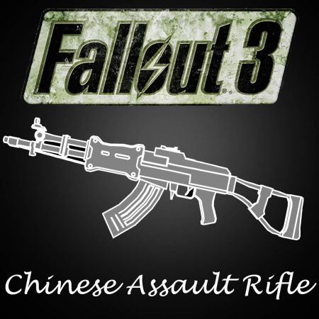 Chinese Assault Rifle || Fallout 3
