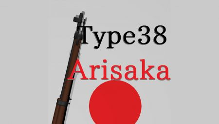 Type38 Arisaka REMASTERED