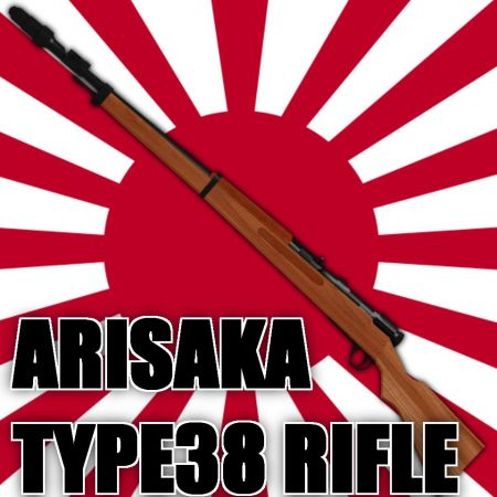 Arisaka Type 38 Rifle + Type 2 Rifle Grenade launcher