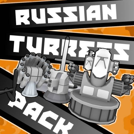 Russian Turrets Pack [Spec-Ops Project]